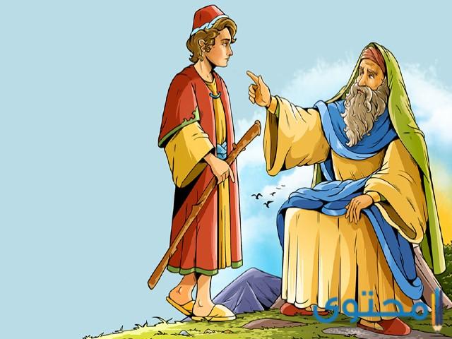 اول وصيه وصى بها لقمان ابنه