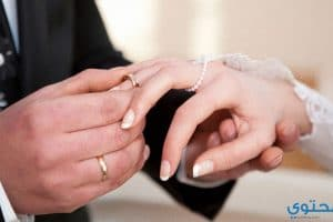 بالصور أيات تعجيل الزواج من القرآن الكريم