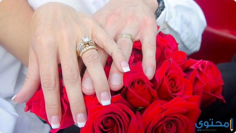 أيات تعجيل الزواج