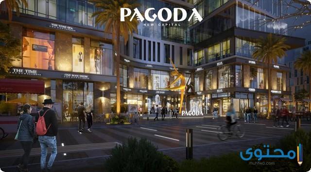 باجودا مول العاصمة الإدارية Pagoda 2021 6