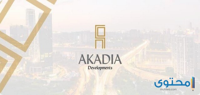 باجودا مول العاصمة الإدارية Pagoda 2021 4