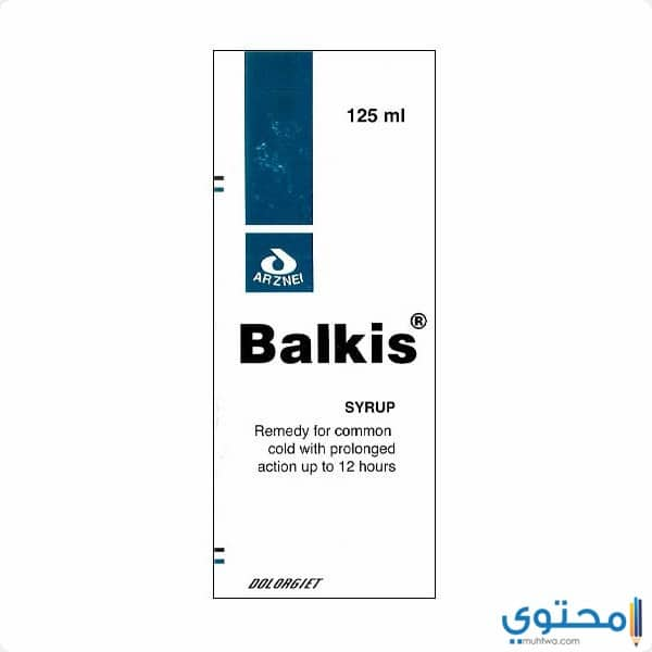 موانع الاستعمال لدواء بالكيز
