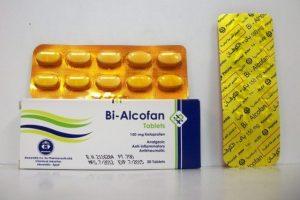 باي الكوفان Bi-Alcofan لتسكين الآلام