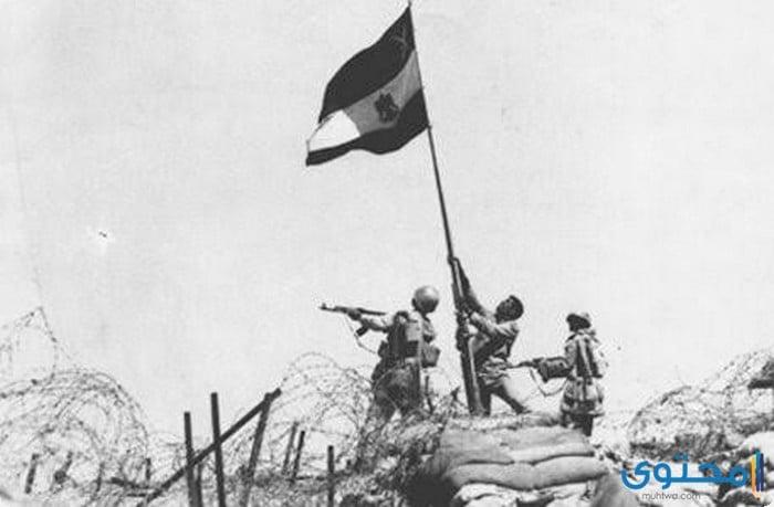 بحث عن أسباب نجاح حرب أكتوبر 73
