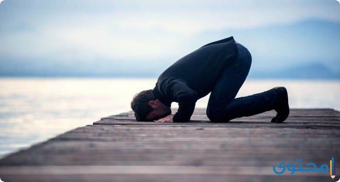 بحث عن أهمية الصلاة لحياة الإنسان