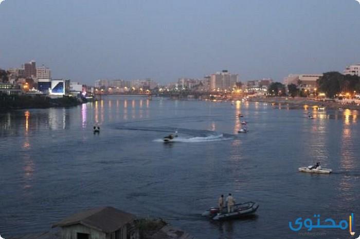 بحث عن أهمية نهر النيل قديماً وحديثاً