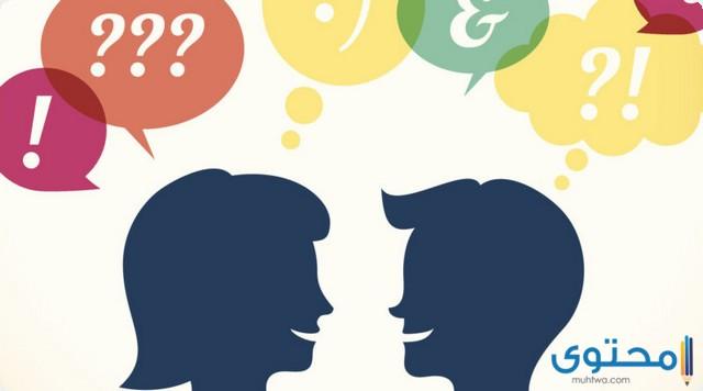 بحث عن التواصل الشفهي