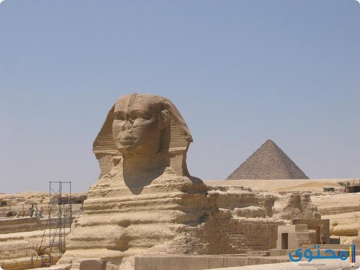 بحث عن الحضارة المصرية القديمة