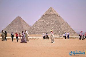بحث عن السياحة المصرية