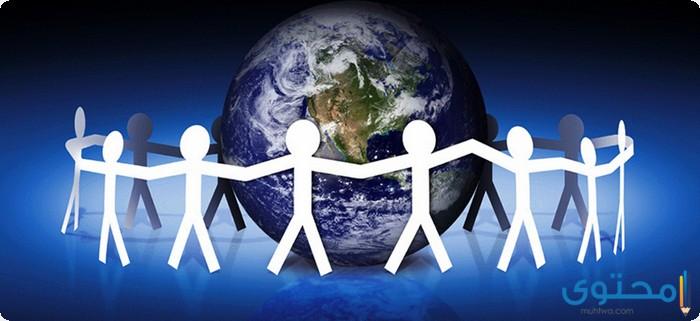 بحث عن حقوق الإنسان موقع محتوى