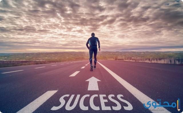 درس مفتاح النجاح