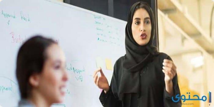 بحث عن دور المرأة في تنمية المجتمع
