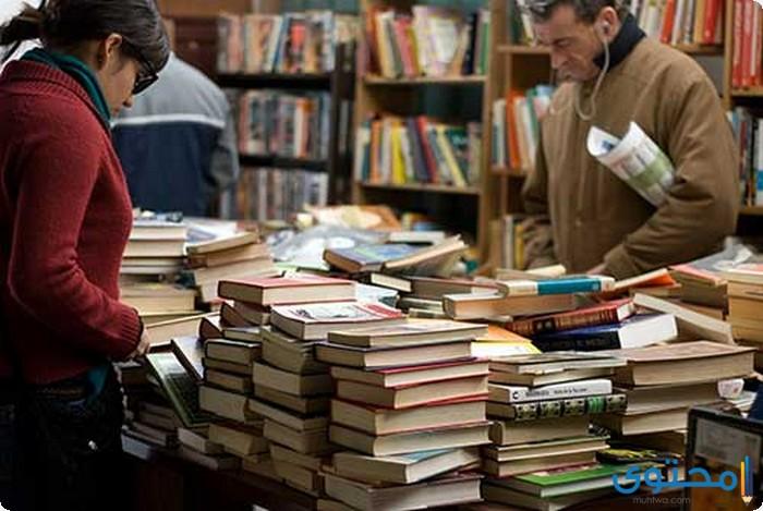 بحث عن زيارة معرض الكتاب