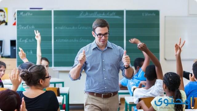 صفات المعلم الناجح