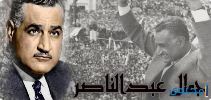 بحث عن عظماء مصر حديثاً