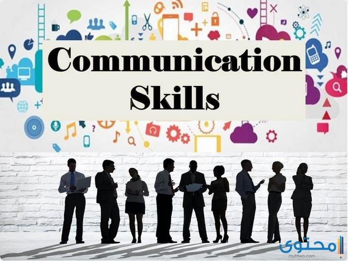 بحث عن مهارات الاتصال مكتمل العناصر