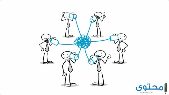 بحث عن مهارات الاتصال