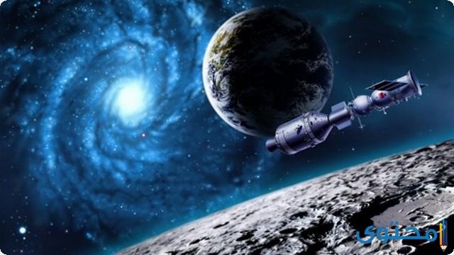 بحث قصير عن الظواهر الكونية