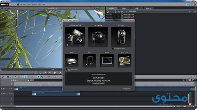 تطبيق Movie Edit pro plus
