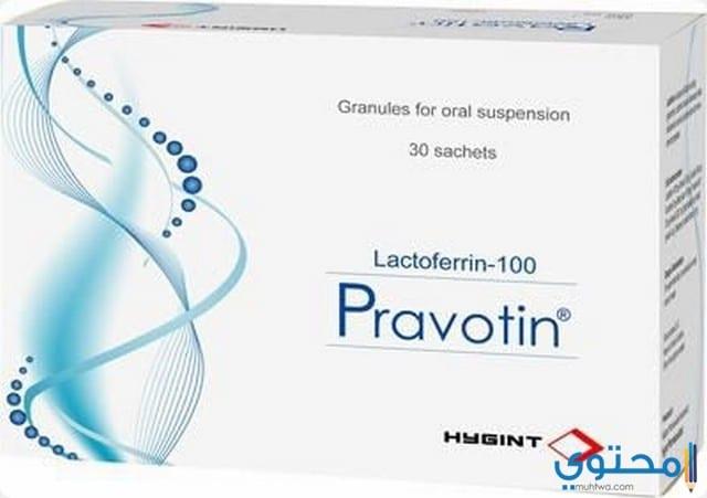 دواعي استخدام دواء برافوتين