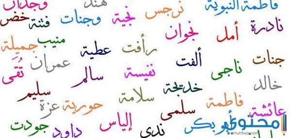 Nawaf on Twitter: