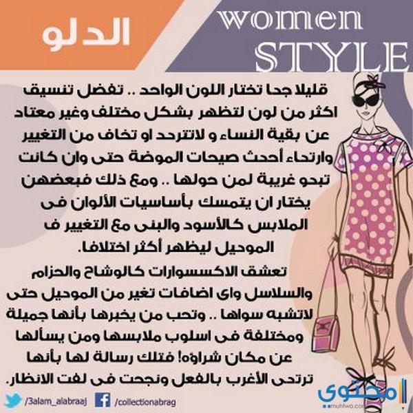 3- المرأة من برج الدلو مع الرجل من برج الجوزاء (21 مايو – 21 يونيو)