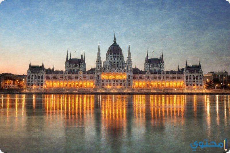 مبنى البرلمان المجري الهنغاري