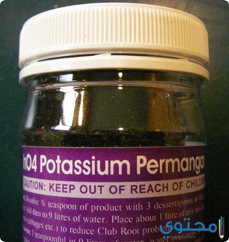 دواعي استخدام برمنغنات البوتاسيوم