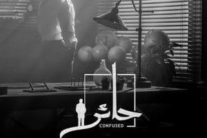 توقيت مشاهدة برنامج حائر مصطفى حسني