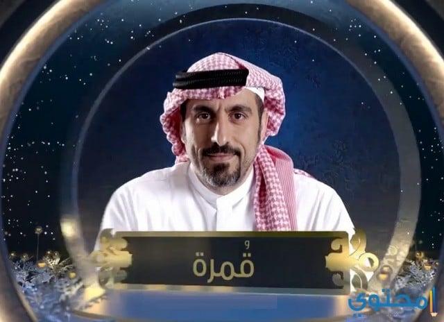 معلومات عن أحمد الشقيري