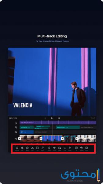 برنامج VN Video Editor