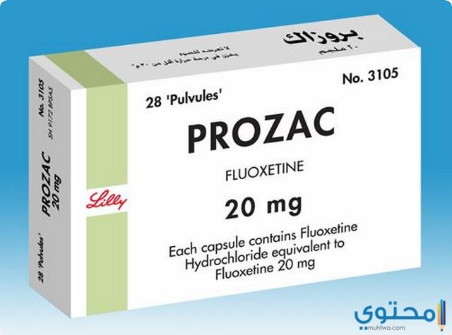 بروزاك Prozac لعلاج الوسواس القهري
