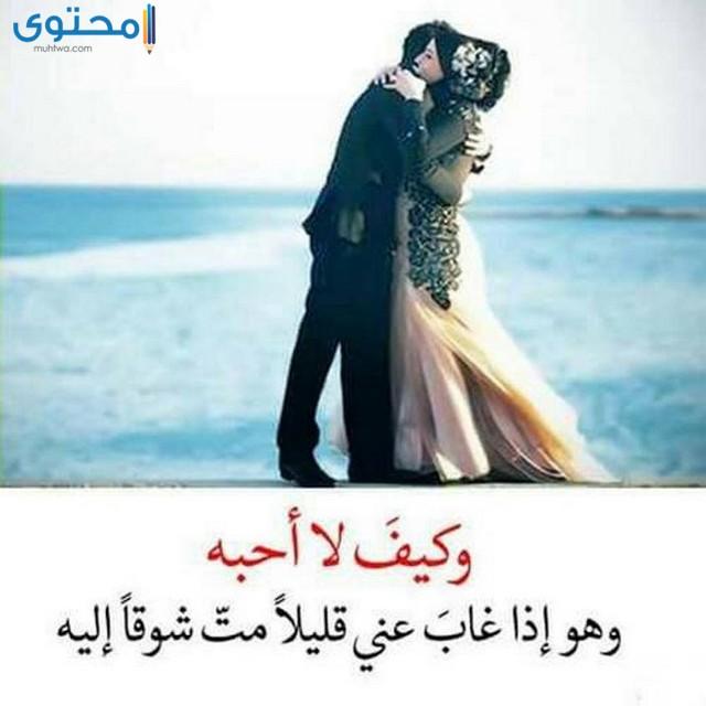 اجمل صور حب للزوج