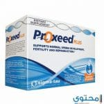 بروكسيد بلس Proxeed plus لعلاج العقم