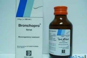 برونكوبرو شراب مهدئ للسعال bronchopro