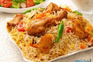 اكلات هندية طريقة عمل بريانى الدجاج