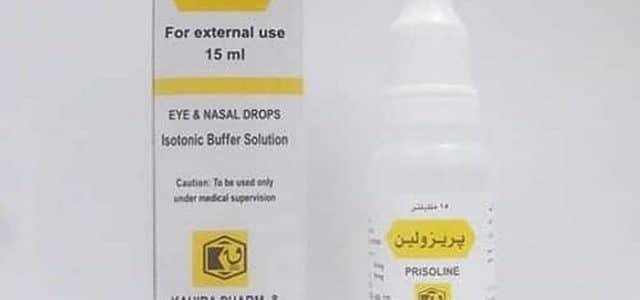 بريزولين Prisoline لعلاج حساسية العين
