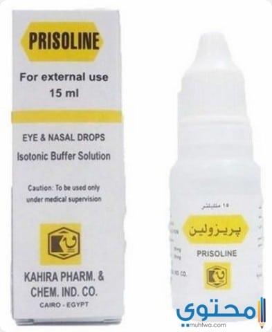 دواعي استعمال دواء بريزولين