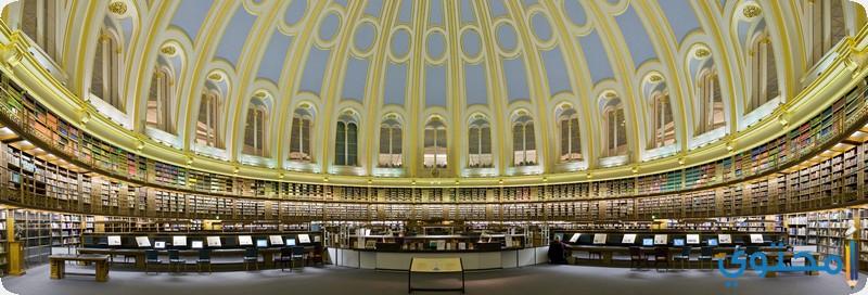 غرفة المطالعة في المتحف البريطاني