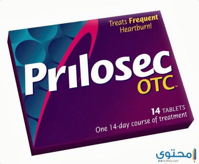 بريلوزيك Prilosec  لعلاج الحموضة وقرحة المعدة