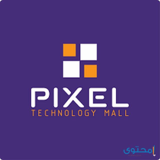 بكسل مول العاصمة الادارية 2021 PIXEL MALL 6