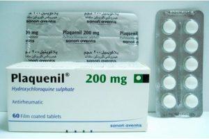 بلا كونيل Plaque nil لعلاج التهاب المفاصل