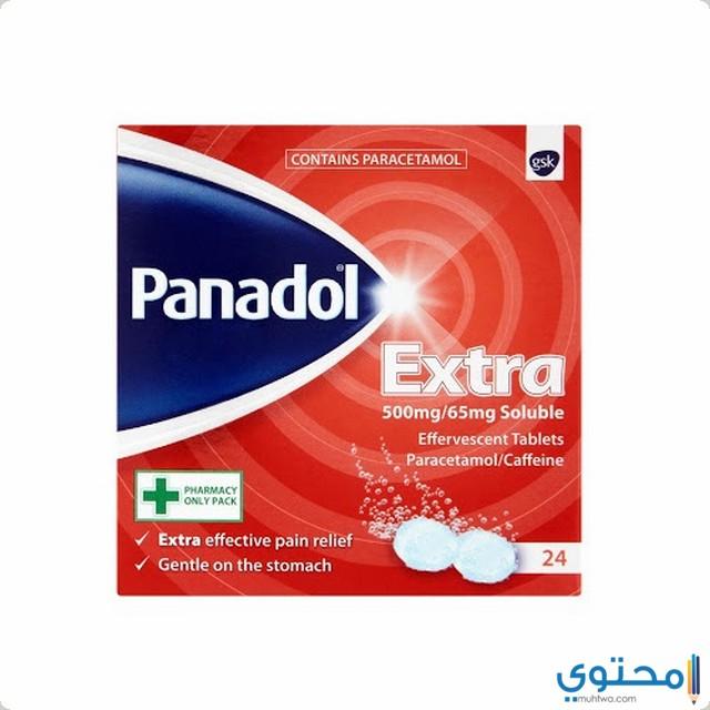 جرعات Panadol Extra ودواعي استعمالة موقع محتوى