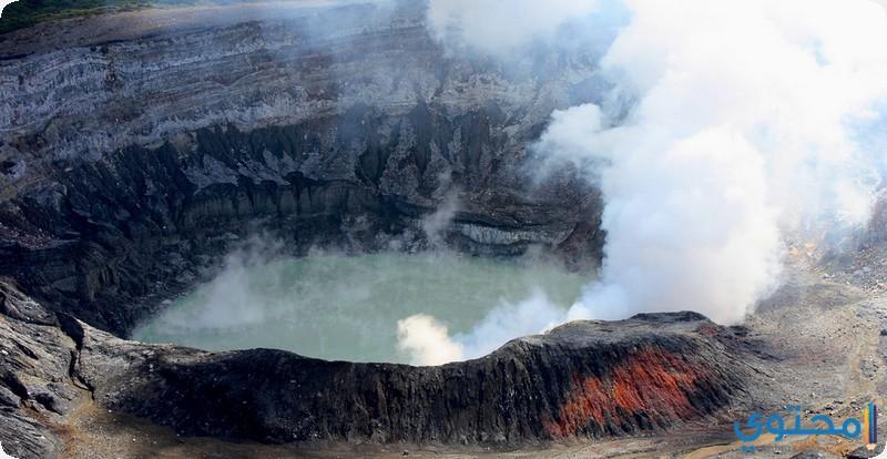 بركان بواس