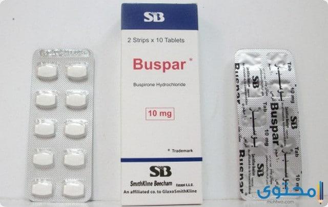 بوسبار Buspar لعلاج القلق والتوتر العصبي