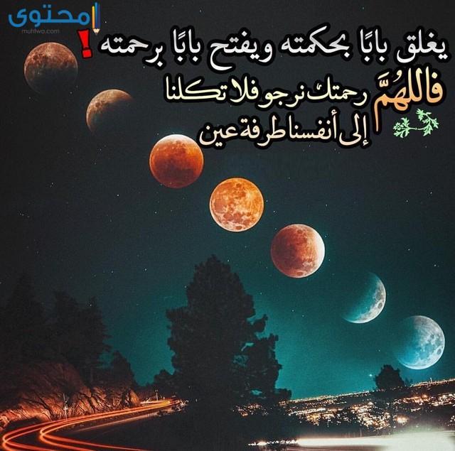 منشورات اسلامية مصورة