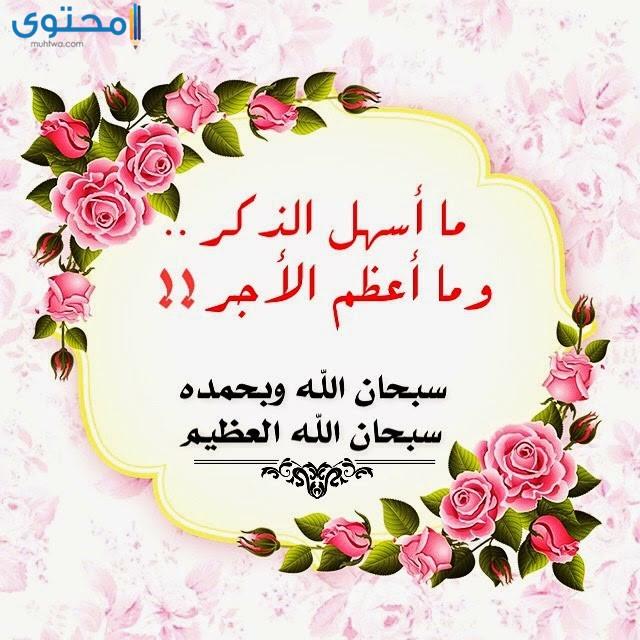 اجمل الصور الاسلاميه