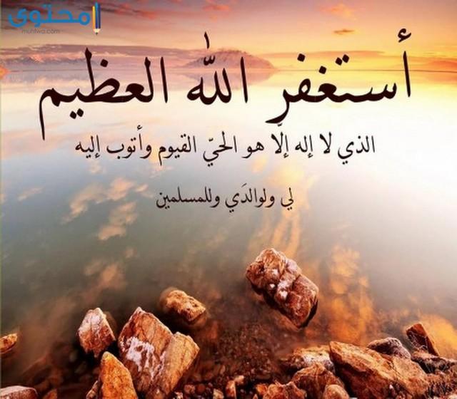 رمزيات اسلامية