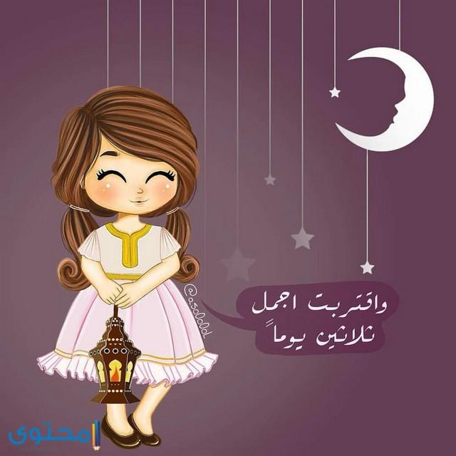 انستقرام رمضان بنات
