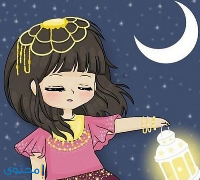 رمزيات انستقرام رمضان بنات